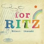 岡崎律子/For RITZ(アルバム)