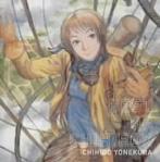 米倉千尋/BEST OF CHIHIROX(アルバム)