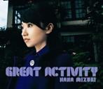 GREAT ACTIVITY/水樹奈々(アルバム)