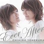 米倉千尋/Ever After(アルバム)
