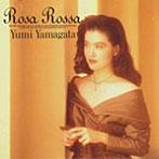山形由美/Rosa Rossa(アルバム)