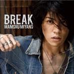 BREAK/宮野真守(アルバム)