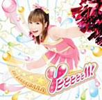 Yeeeeell!/榊原ゆい(アルバム)