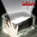 アースシェイカー/BACK TO NEXUS(アルバム)