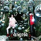 mirror☆ge/angela(アルバム)