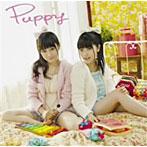 Puppy/ゆいかおり(アルバム)