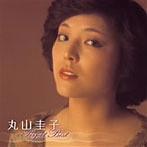 丸山圭子/丸山圭子 パーフェクト・ベスト(アルバム)