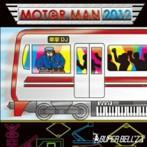 SUPER BELL'Z/MOTOR MAN 2012(アルバム)