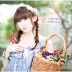 Everlasting Gift/田村ゆかり(アルバム)