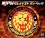 新日本プロレスリング旗揚げ40周年記念アルバム〜NJPW グレイテスト ミュージック〜(アルバム)