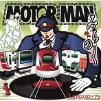SUPER BELL'Z/MOTOR MAN みちのく(アルバム)