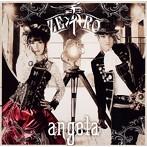 ZERO/angela(アルバム)