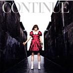 MEG/CONTINUE(アルバム)