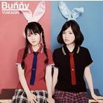Bunny/ゆいかおり(アルバム)