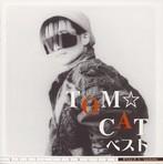 ポプコン・スーパー・セレクション TOM☆CAT ベスト(アルバム)