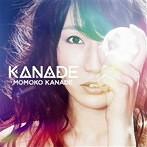 KANADE/かなでももこ(アルバム)