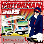 SUPER BELL'Z/MOTOR MAN 2015(アルバム)