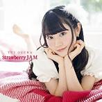 Strawberry JAM/小倉唯(アルバム)