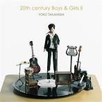 20th century Boys&Girls 2~20世紀少年少女2~/高橋洋子(アルバム)