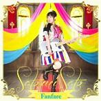 佐藤聡美/Fanfare(アルバム)