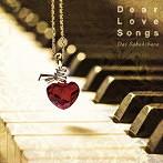 榊原大/Dear Love Songs(アルバム)