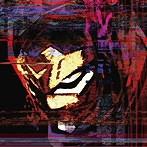 「ニンジャスレイヤー フロムアニメイシヨン」~ニンジャスレイヤー フロムコンピレイシヨン「忍」(アルバム)