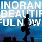 INORAN/Beautiful Now(アルバム)