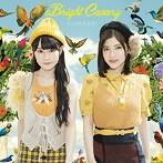 Bright Canary/ゆいかおり(アルバム)
