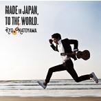 名渡山遼/Made in Japan,To the World.(アルバム)