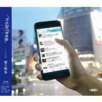 nowisee/掌の戦争(アルバム)