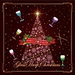 大橋エリ/グラスハープ☆クリスマス~クリスマスの魔法☆クリスタル・サウンド~(アルバム)