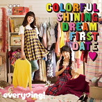Colorful Shining Dream First Date◇/every◇ing!(アルバム)