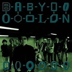 あがた森魚&はちみつぱい/べいびぃろん(BABY-LON)(アルバム)