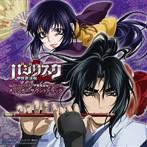 SLOT「バジリスク~甲賀忍法帖~」シリーズ オリジナルサウンドトラック(アルバム)