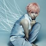 0(ZERO)/蒼井翔太(アルバム)