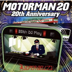 SUPER BELL'Z/モーターマン20 20th Anniversary(アルバム)