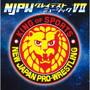 新日本プロレスリング NJPWグレイテストミュージック7(アルバム)