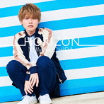 HORIZON/内田雄馬(アルバム)