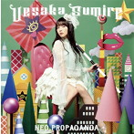 NEO PROPAGANDA/上坂すみれ(アルバム)