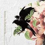 INORAN/Between The World And Me(アルバム)