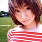 水樹奈々/super sonic girl(アルバム)