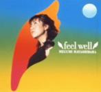 林原めぐみ/feel well(アルバム)