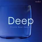 Deep~ぐっすり眠れる(アルバム)