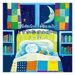 眠れない夜にきく しずかなオルゴール ベスト(アルバム)