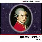 快眠のモーツァルト ベスト(アルバム)