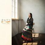 オルリコ/ベスト2010-2015(アルバム)