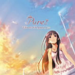 Pure2-ULTIMATE COOL JAPAN JAZZ-/Suara(ハイブリッドCD)(アルバム)