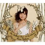The Brilliant Best~タイアップコレクション~/上原れな(ハイブリッドCD)(アルバム)