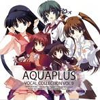 AQUAPLUS VOCAL COLLECTION VOL.9(ハイブリッドCD)(アルバム)