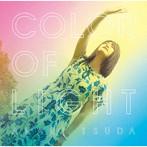 COLOR OF LIGHT/津田朱里(ハイブリッドCD)(アルバム)